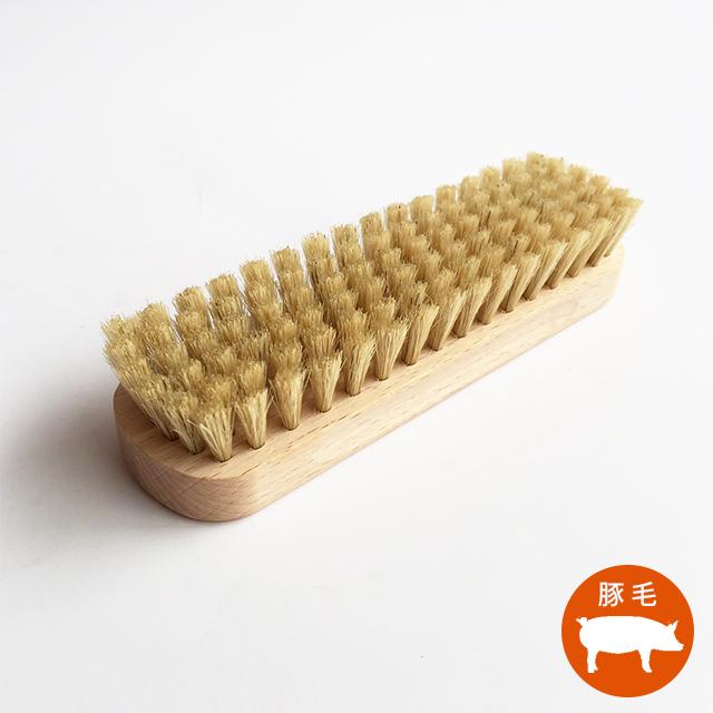 ドイツ ブリストル 豚毛ブラシ