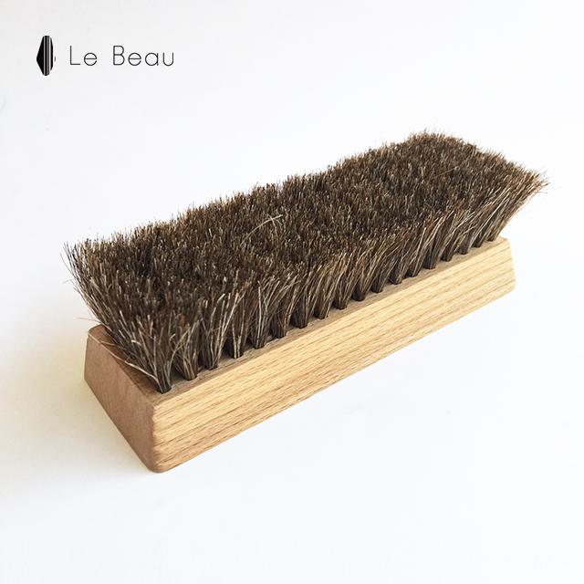 LeBeau馬毛ブラシ(ブラウン)