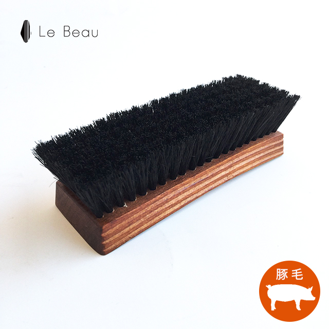 ルボウ豚毛ブラシ黒