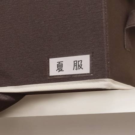 収納ボックス