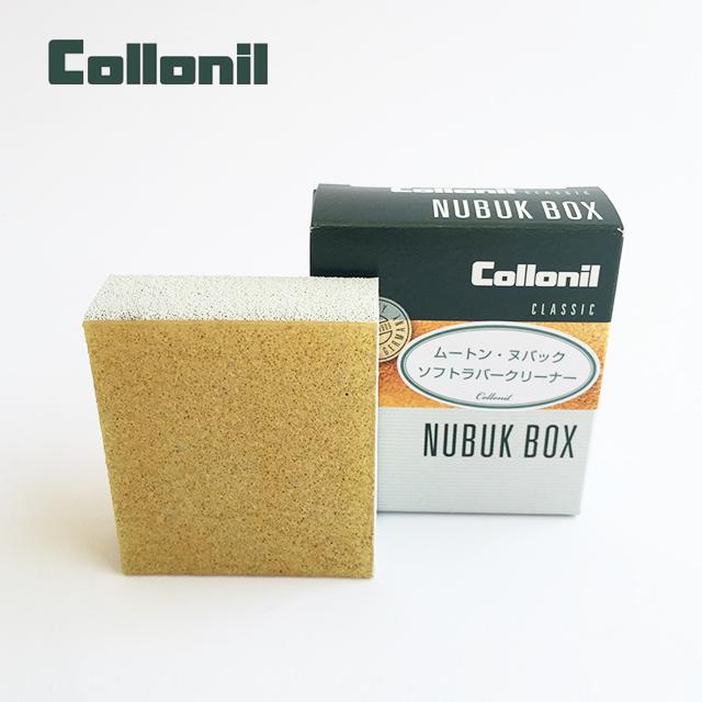 ヌバックボックス